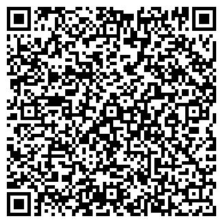 QR-код с контактной информацией организации Импульс НК ТОО
