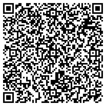 """QR-код с контактной информацией организации ТОО """"RS Building"""""""