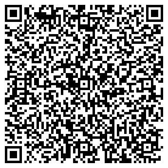 QR-код с контактной информацией организации ФЛП Коваленко