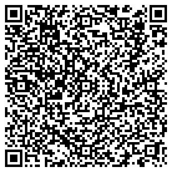 """QR-код с контактной информацией организации ТОО """"ТLC-ALMATY"""""""