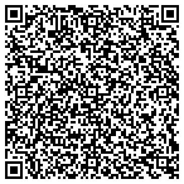 """QR-код с контактной информацией организации ТОО """"New Energy Compani"""""""