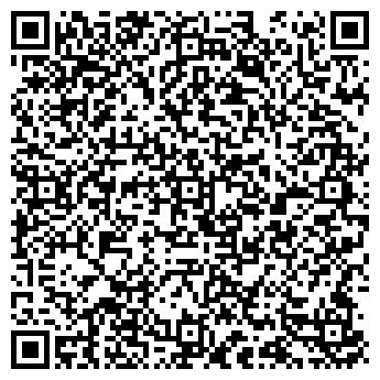 QR-код с контактной информацией организации ТОО АС-Сервис