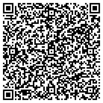 QR-код с контактной информацией организации МИР ОТКРЫТИЙ