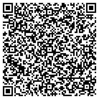 QR-код с контактной информацией организации Субъект предпринимательской деятельности ИП Бодиловский А.С.