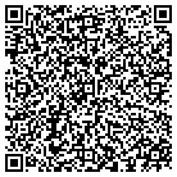 QR-код с контактной информацией организации ТОО УВИТЭС