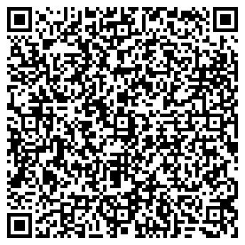 QR-код с контактной информацией организации ТОО Стройэлектросервис