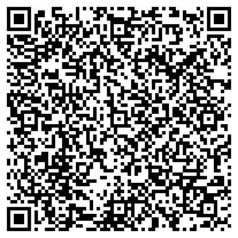 """QR-код с контактной информацией организации """"Энергетик"""""""