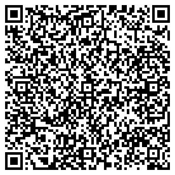 """QR-код с контактной информацией организации ТОО """"Компания БК"""""""