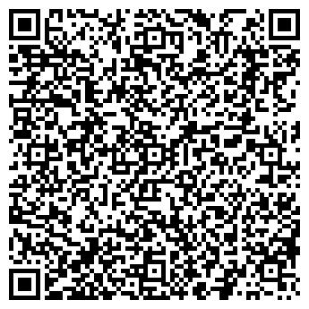 QR-код с контактной информацией организации НАЙТ ФЛАЙТ ТРЕВЕЛ