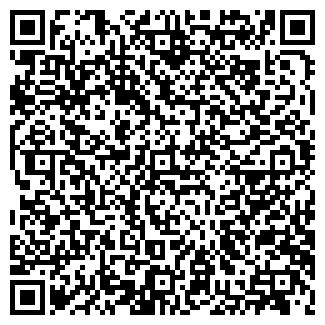 QR-код с контактной информацией организации Государственное предприятие ДП ЗВК58