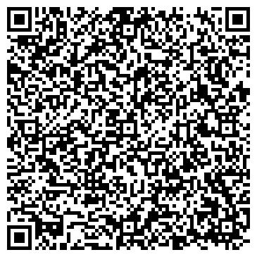 QR-код с контактной информацией организации Общество с ограниченной ответственностью ВЕСТЛАЙТ