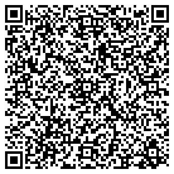 """QR-код с контактной информацией организации """"Вещичка"""""""