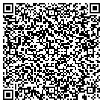 """QR-код с контактной информацией организации """"GreenLightAvto"""""""