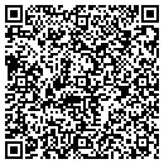 QR-код с контактной информацией организации AF-дизайн