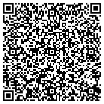 """QR-код с контактной информацией организации Частное предприятие ТОО """"Center.Com.ltd"""""""
