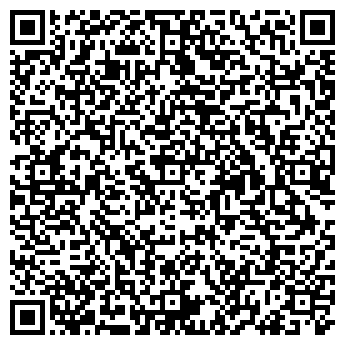QR-код с контактной информацией организации ТОВ