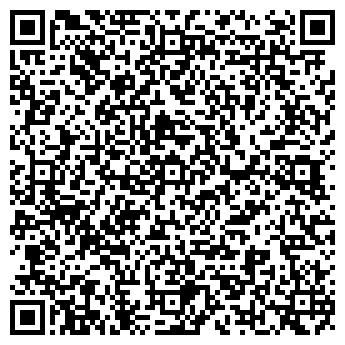 """QR-код с контактной информацией организации Общество с ограниченной ответственностью ООО """"Ивелси Украина"""""""