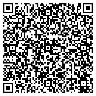 QR-код с контактной информацией организации РУОК