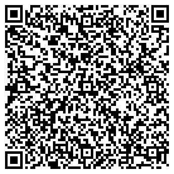QR-код с контактной информацией организации ООО Сонар