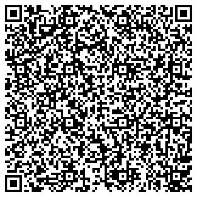 QR-код с контактной информацией организации МУНИЦИПАЛЬНЫЙ ТЕЛЕРАДИОКАНАЛ КГП АКИМАТА СЕВЕРО-КАЗАХСТАНСКОЙ ОБЛАСТИ