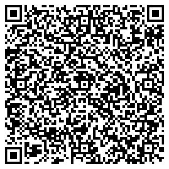 QR-код с контактной информацией организации ИП Тарелко