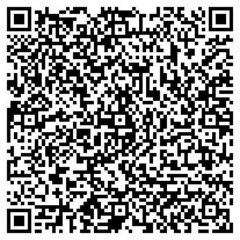 QR-код с контактной информацией организации ООО «ЭНЕРГОДАР»