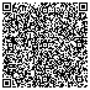 QR-код с контактной информацией организации Общество с ограниченной ответственностью ООО «ТЕХНОЛОГИИ СВЯЗИ»