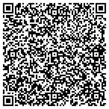 """QR-код с контактной информацией организации Общество с ограниченной ответственностью ООО """"ТеслаЛайт"""""""