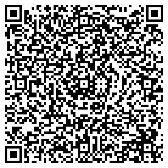 """QR-код с контактной информацией организации ЧП """"Глэйдер"""""""
