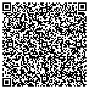"""QR-код с контактной информацией организации Общество с ограниченной ответственностью ООО """"Техэлектроконтакт"""""""