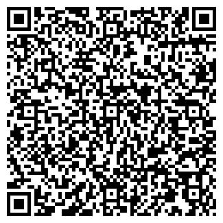 QR-код с контактной информацией организации Субъект предпринимательской деятельности ЭкоСвет