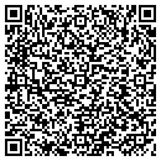 QR-код с контактной информацией организации СИТИ ТРЭВЕЛ