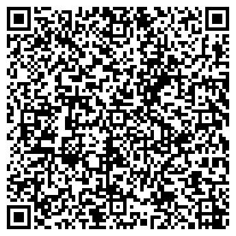 QR-код с контактной информацией организации Общество с ограниченной ответственностью ООО «Кэтрин Электро»