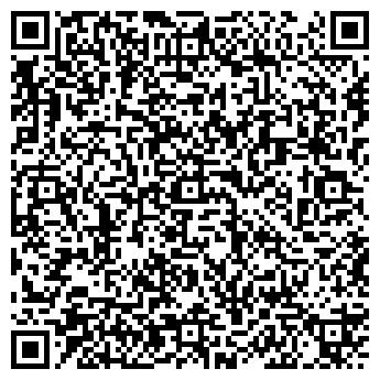 QR-код с контактной информацией организации ТОО ENTILE GROUP