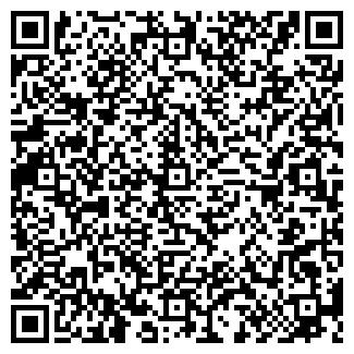 """QR-код с контактной информацией организации ип """"Тепло"""""""