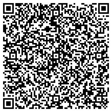 """QR-код с контактной информацией организации ТОО """"TRT Power Supply"""" (ТРТ Пауэр Супплай)"""