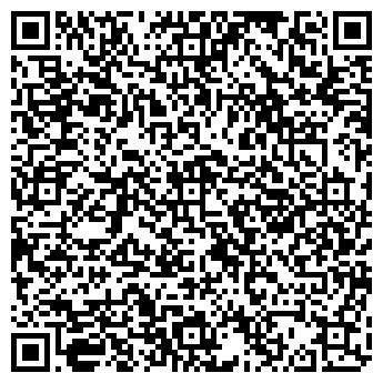 QR-код с контактной информацией организации TOO «NK-Trade company»