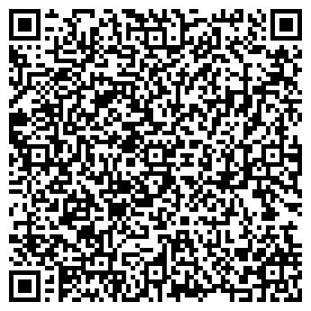 QR-код с контактной информацией организации ИП Керимбаева