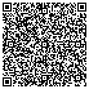 QR-код с контактной информацией организации ТОО «ТТ»