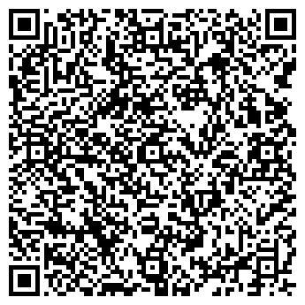 QR-код с контактной информацией организации ТРАНС-ШОУ ТУР