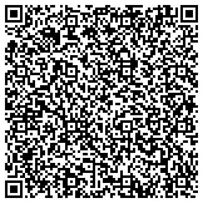 QR-код с контактной информацией организации ТОО «АЗИЯТЕХКОМПЛЕКТ»