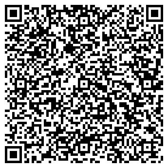 QR-код с контактной информацией организации Vendor