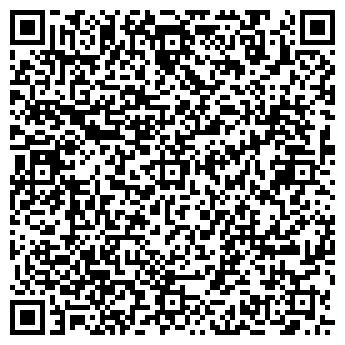 QR-код с контактной информацией организации ТРАНС-ЭСТ