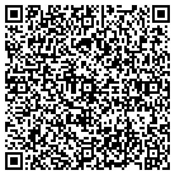 QR-код с контактной информацией организации ТОО «ТЕХМАШСЕРВИС»