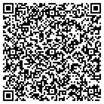 """QR-код с контактной информацией организации ТОО """"Цель"""""""