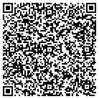 QR-код с контактной информацией организации ТОО «Profit engineering», Общество с ограниченной ответственностью
