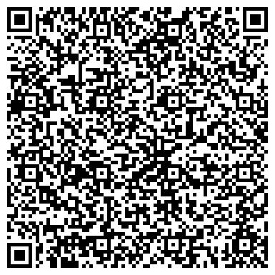QR-код с контактной информацией организации ТОО «J B Edwards Corporation»