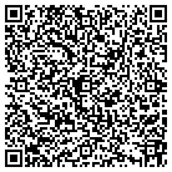 QR-код с контактной информацией организации ТОО AVA tech