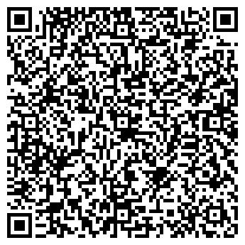 QR-код с контактной информацией организации ТРЭВЕЛ АРТС