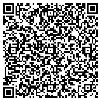QR-код с контактной информацией организации Альянс С ООО